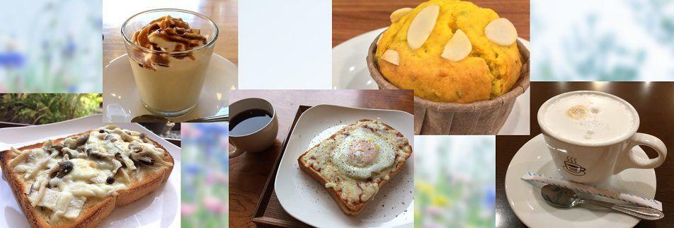 吉祥寺6分 電源とWi-Fiも使えるカフェ・スペース・ギャラリー イベントも 吉祥寺ポケット